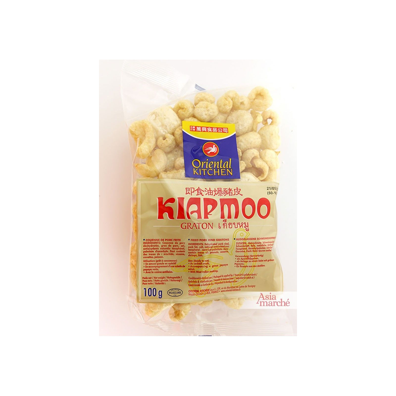 Kiap Moo, grattons, couenne frite 100g