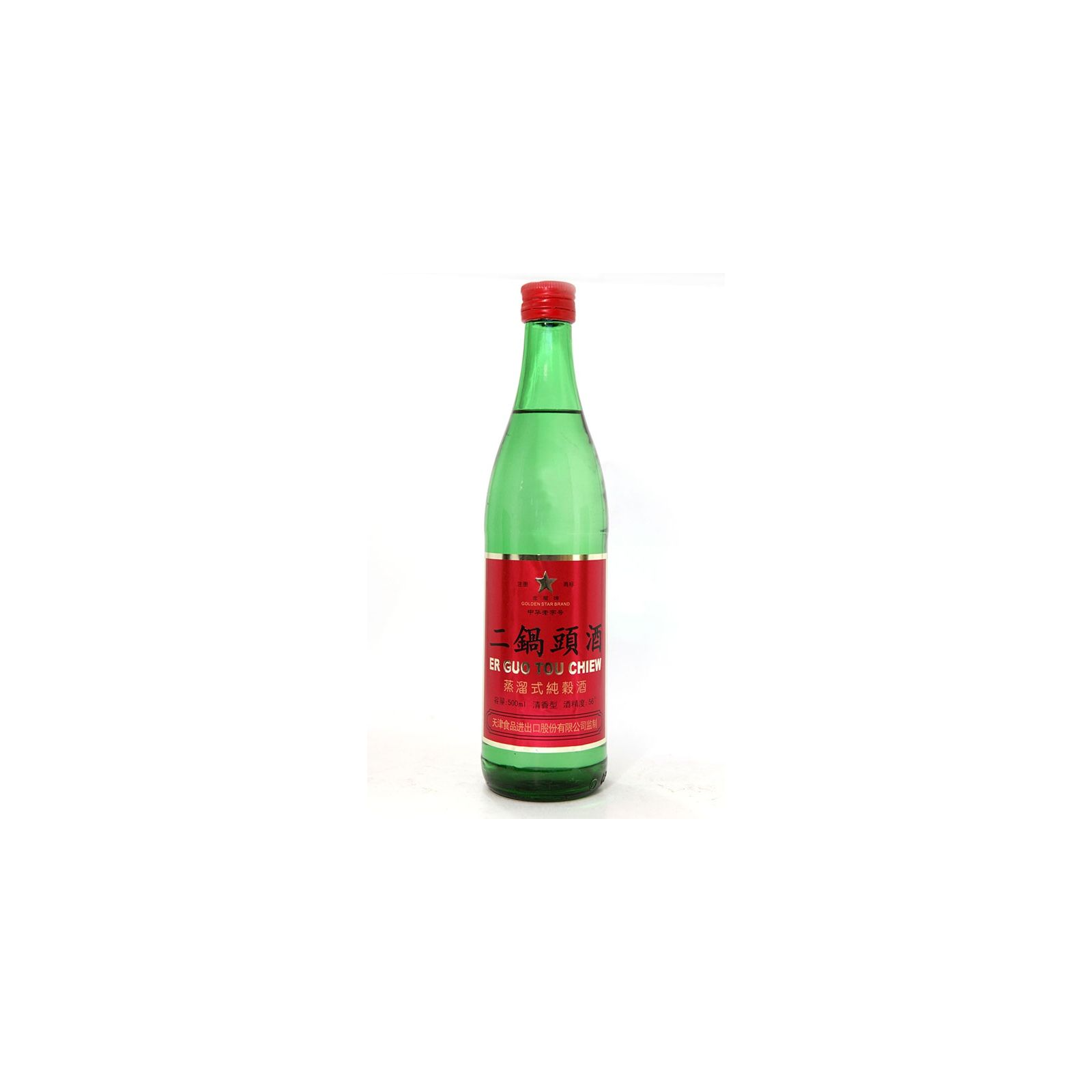 alcool sorgho vin chinois 175416