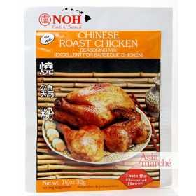 noh roast chicken 130425